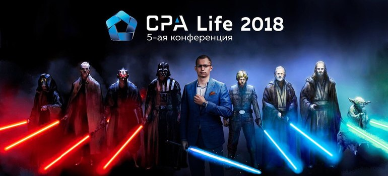 CPA Life 2018