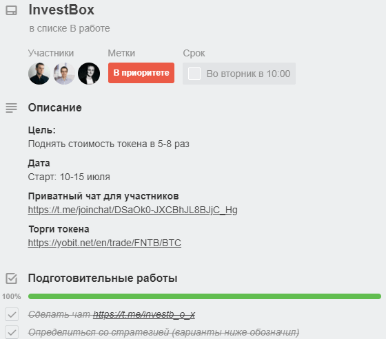 FinTab investbox