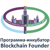 Лого Blockchain founder